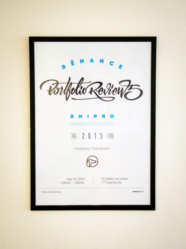 behance portfolio reviews poster design