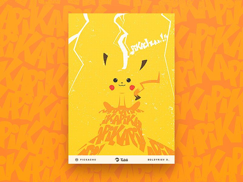 tubik_studio_illustration_pickachu_poster