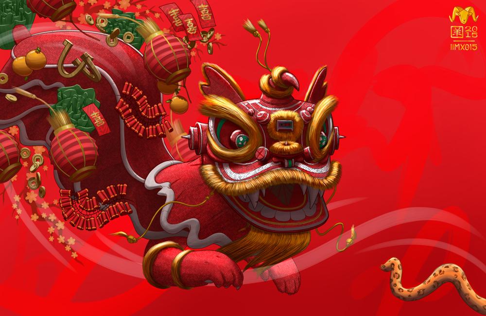 new year chinese