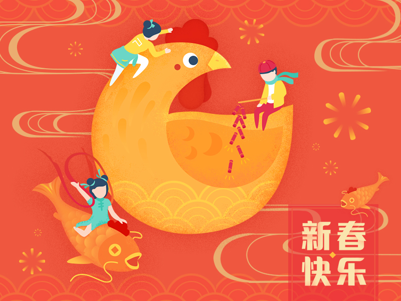 chinese-new-year-illustration