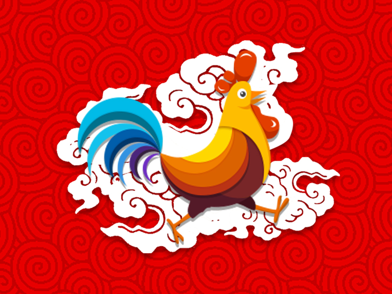 rooster new year
