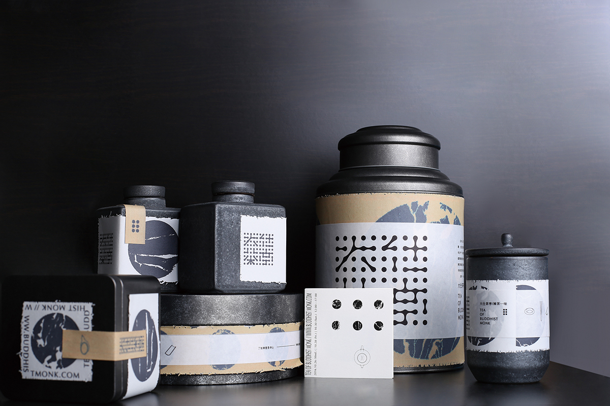 packaging design branding 33