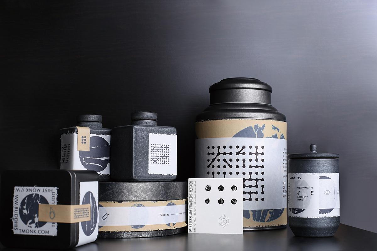 packaging design branding 33