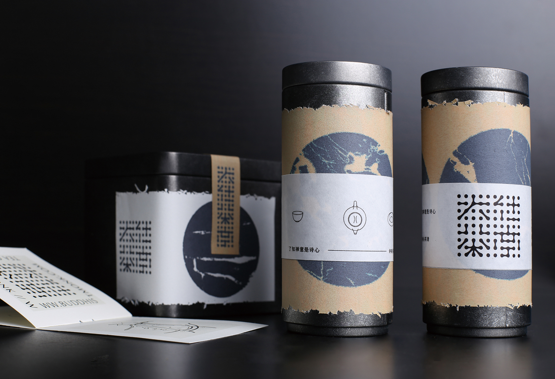 packaging design branding 34