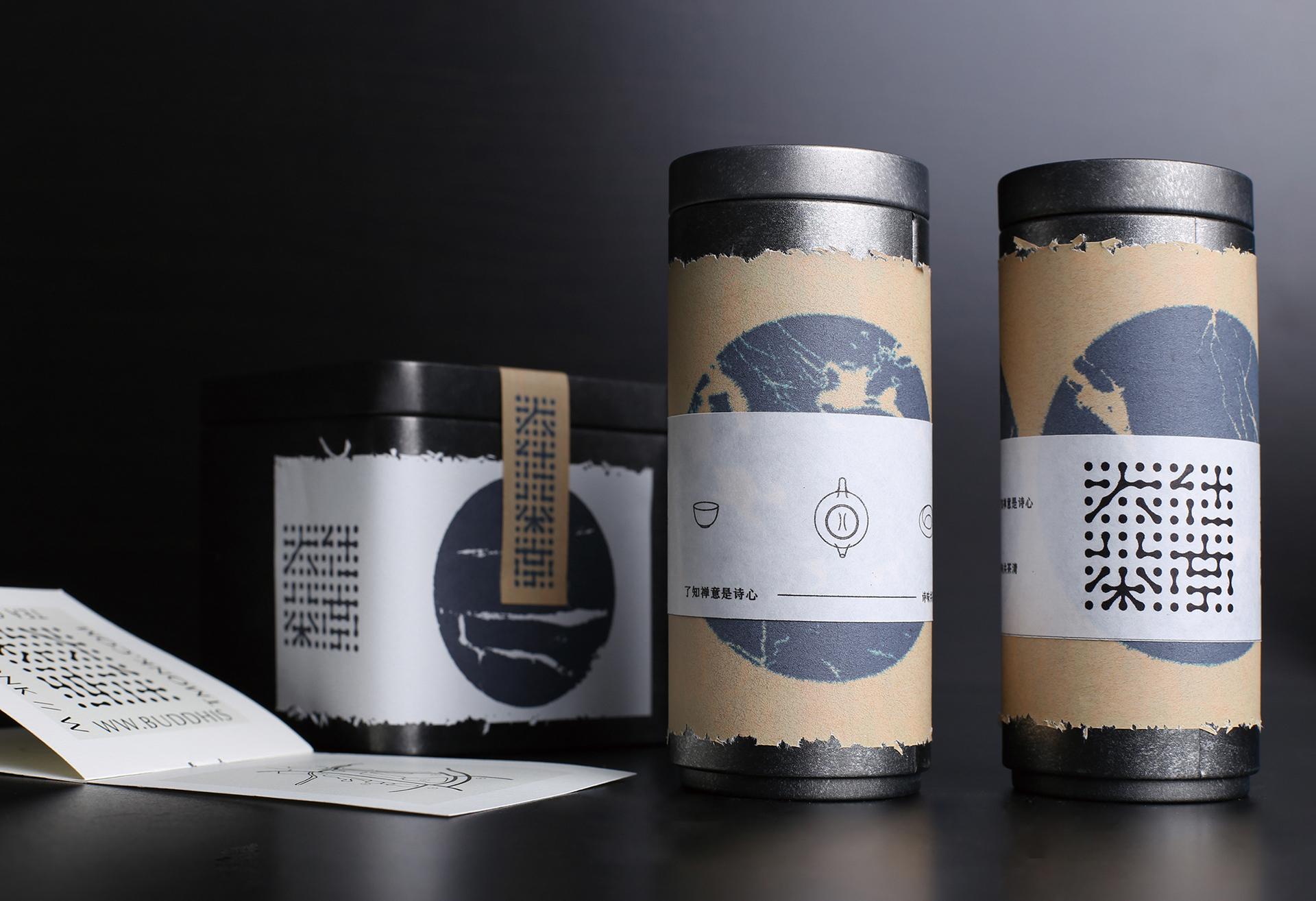 packaging design branding 34