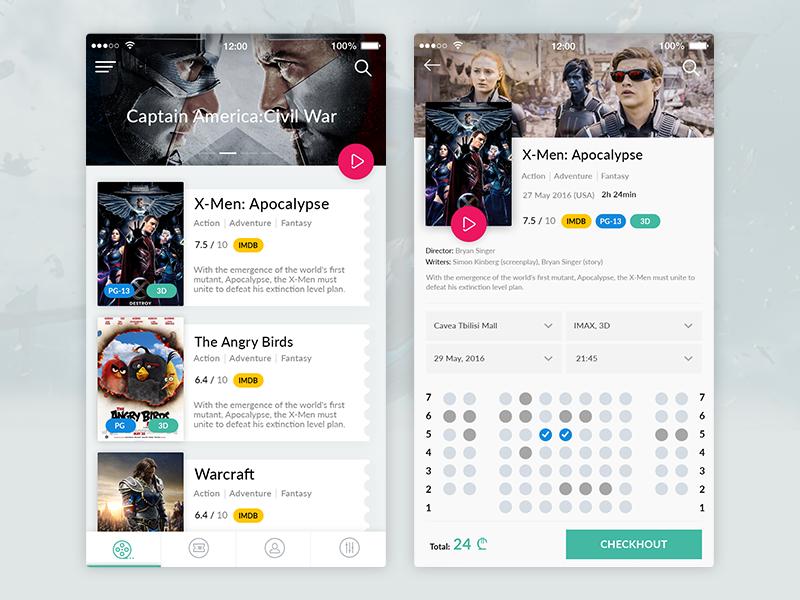 cinema-app-interface