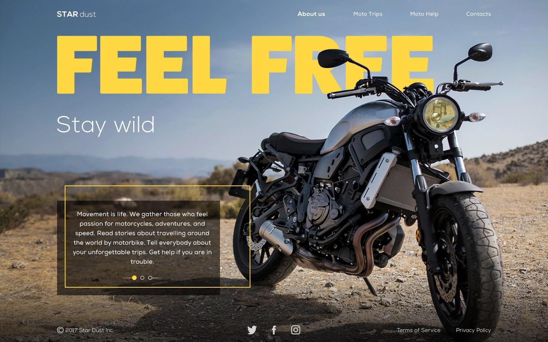 stardust_bikers_webpage_ui_tubik_studio