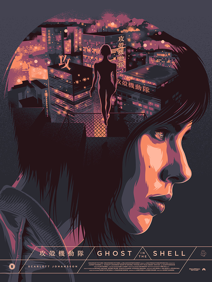 Ghost-in-the-Shell-poster-art