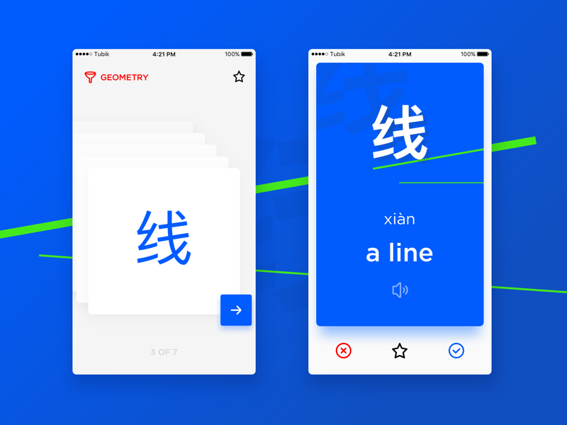 learn chinese app ui design