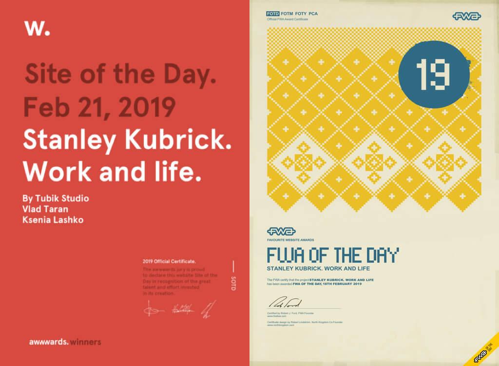 kubrick-life-awards