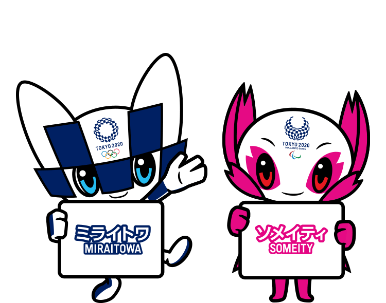 tokyo 2020 olympic mascots