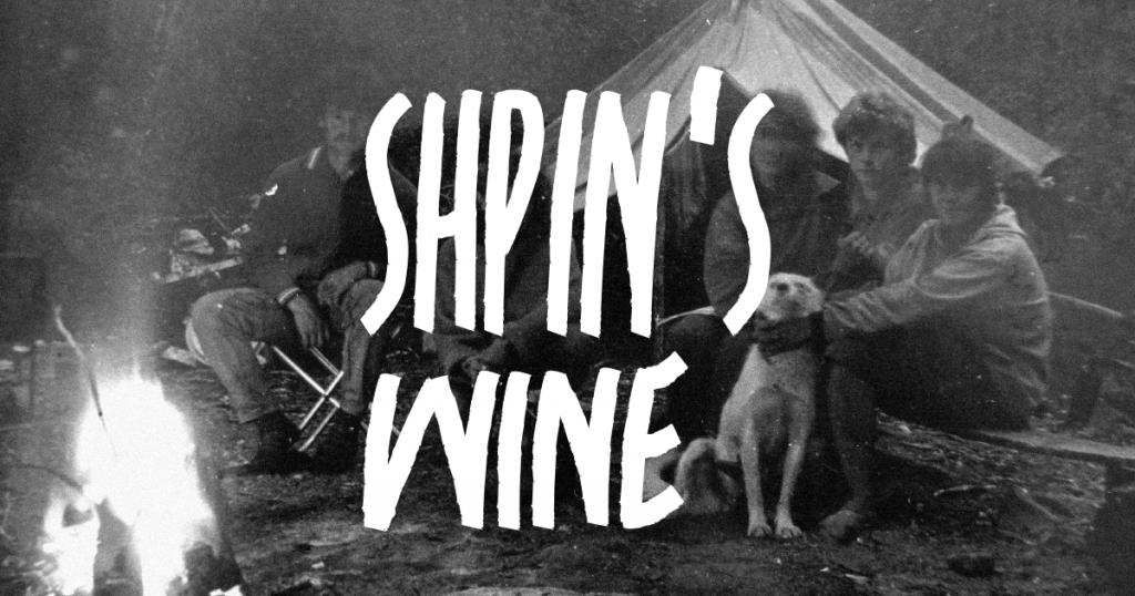 logo design for wine brand