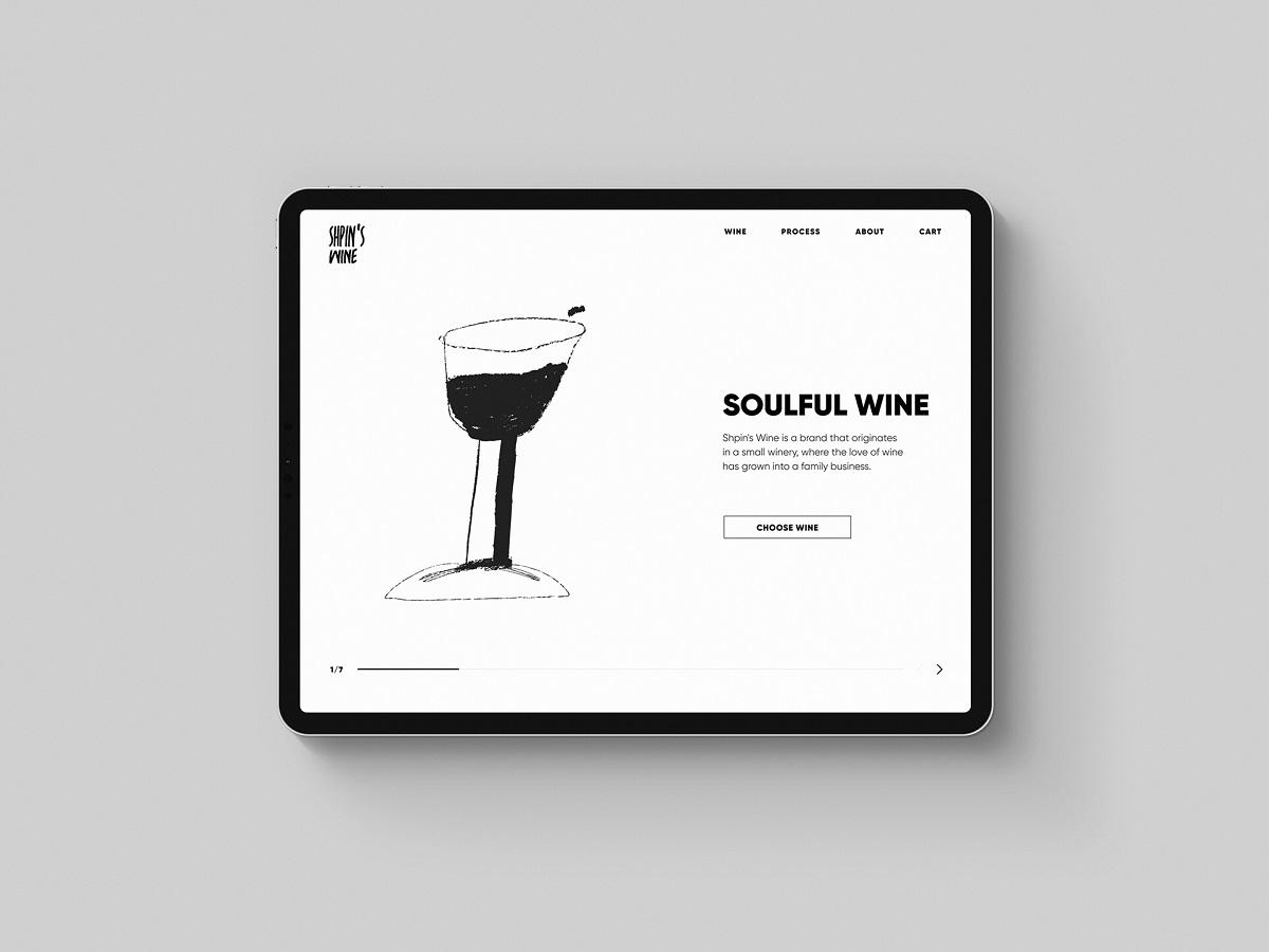 shpins-wine-brand-identity-design